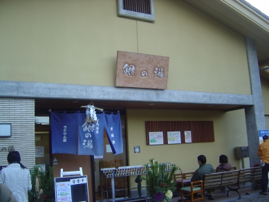 2007114_1_1